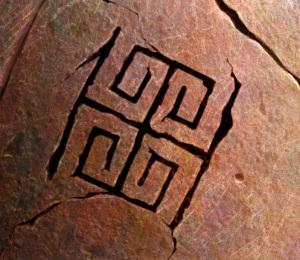 Symbol - DUSK